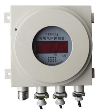 防爆型单点壁挂气体检测仪/报警器
