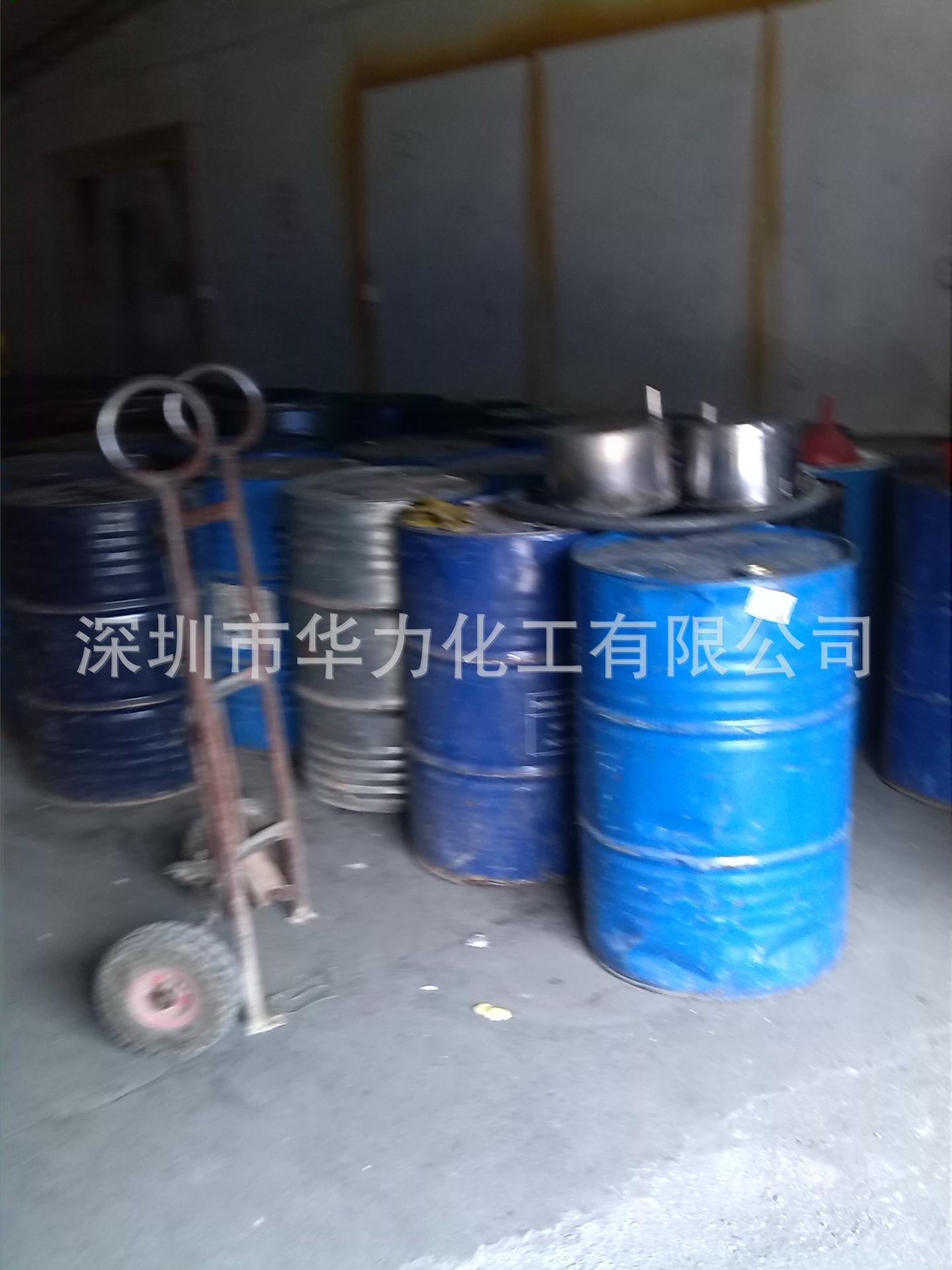 华力长期批发优质仲丁酯,高纯度仲丁酯,品质保证