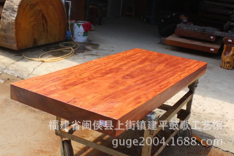 实木大板餐桌