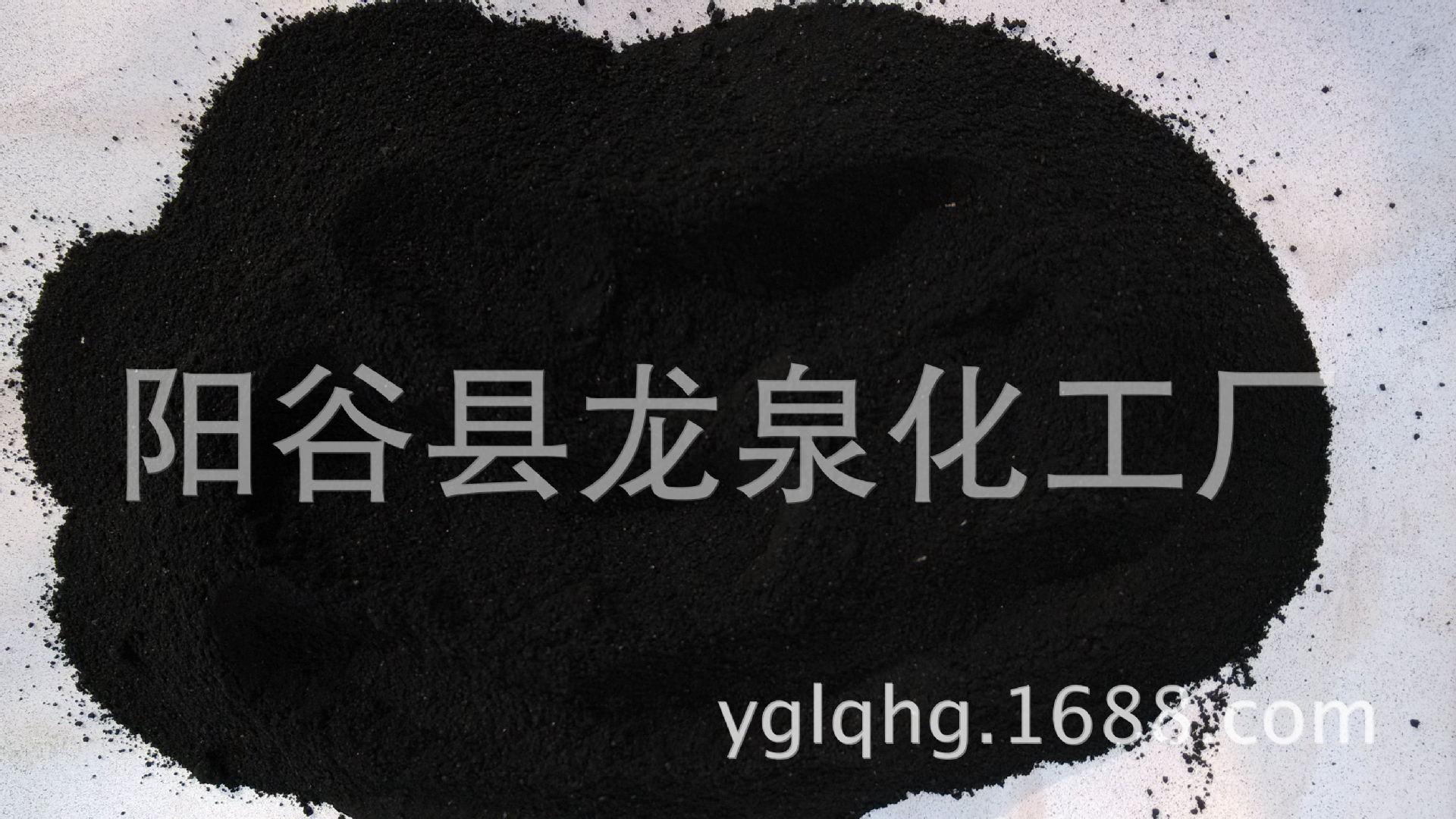 油田钻井腐植酸钾生产厂家