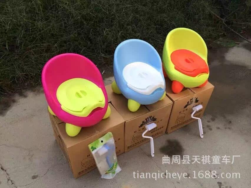 【撞色儿童座便器婴儿坐便器儿童坐便凳