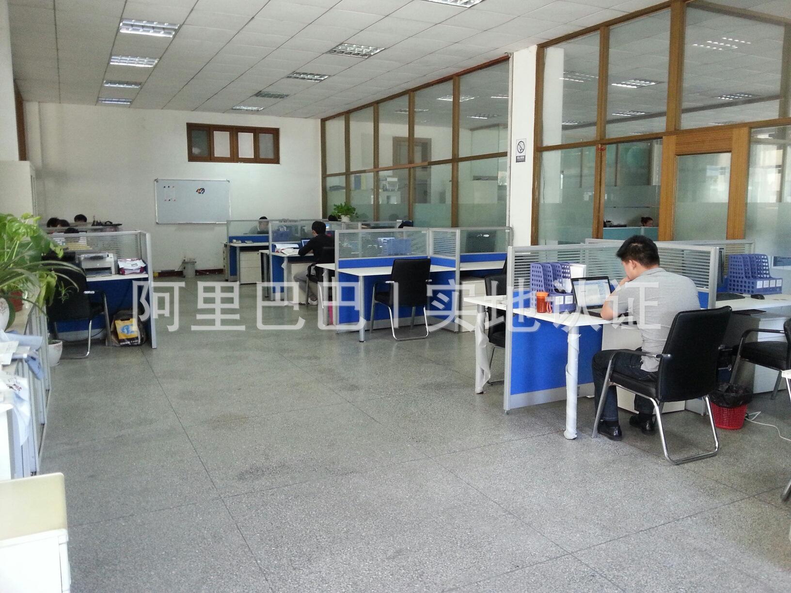 公司 厂房