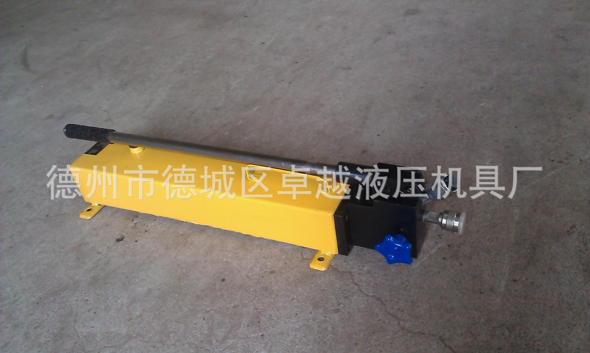 生产厂家质量稳定价格低 超高压手动液压泵 图片_3
