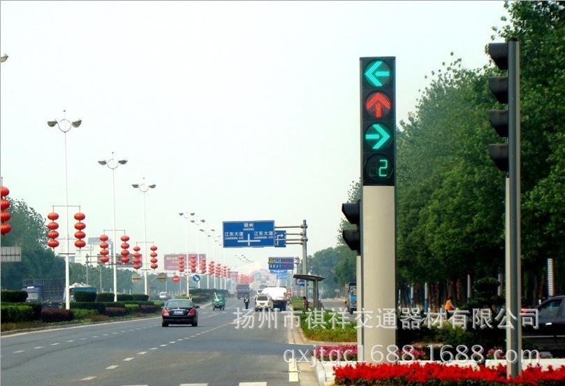 【郭集祺祥】组合式信号灯 一体化信号灯 红绿灯 交通信号灯