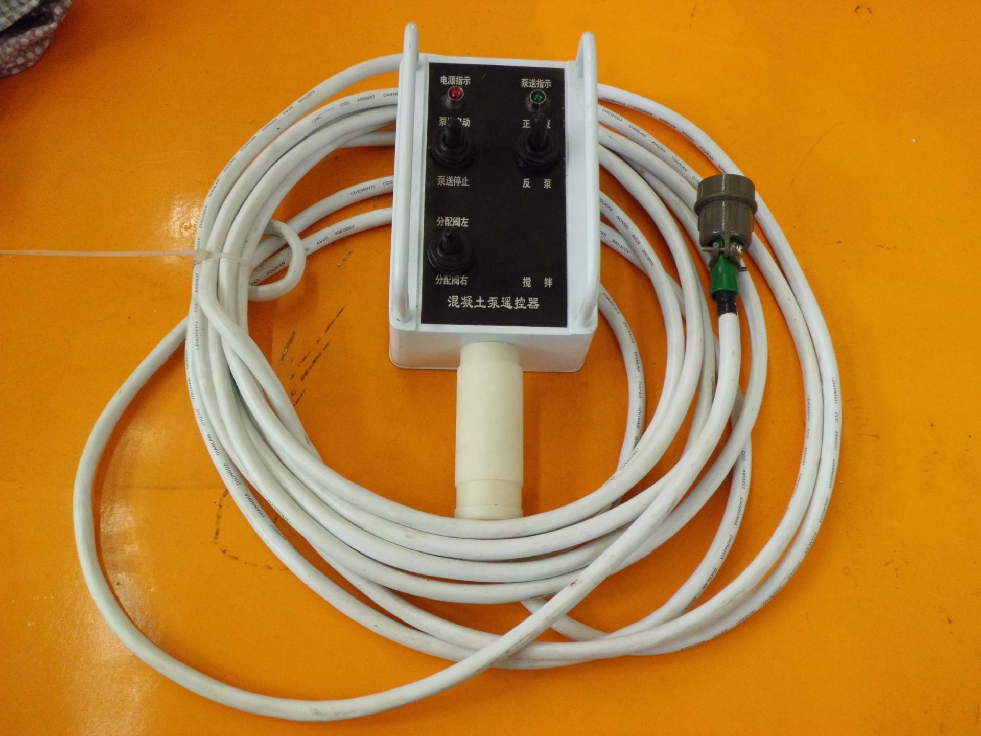 供应各种方形、孔式遥控器|长沙泽昌机械|混凝土机械配件