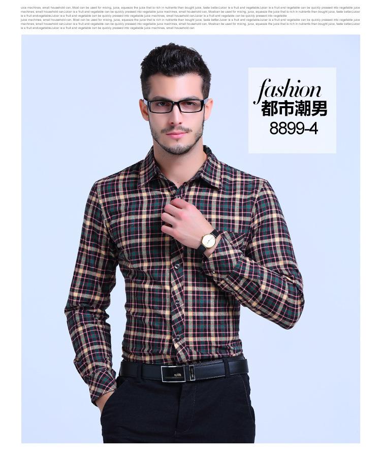 男格子衬衫11_19