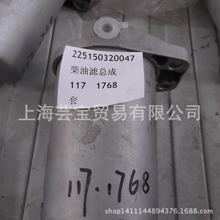 117 1768滤清器总成