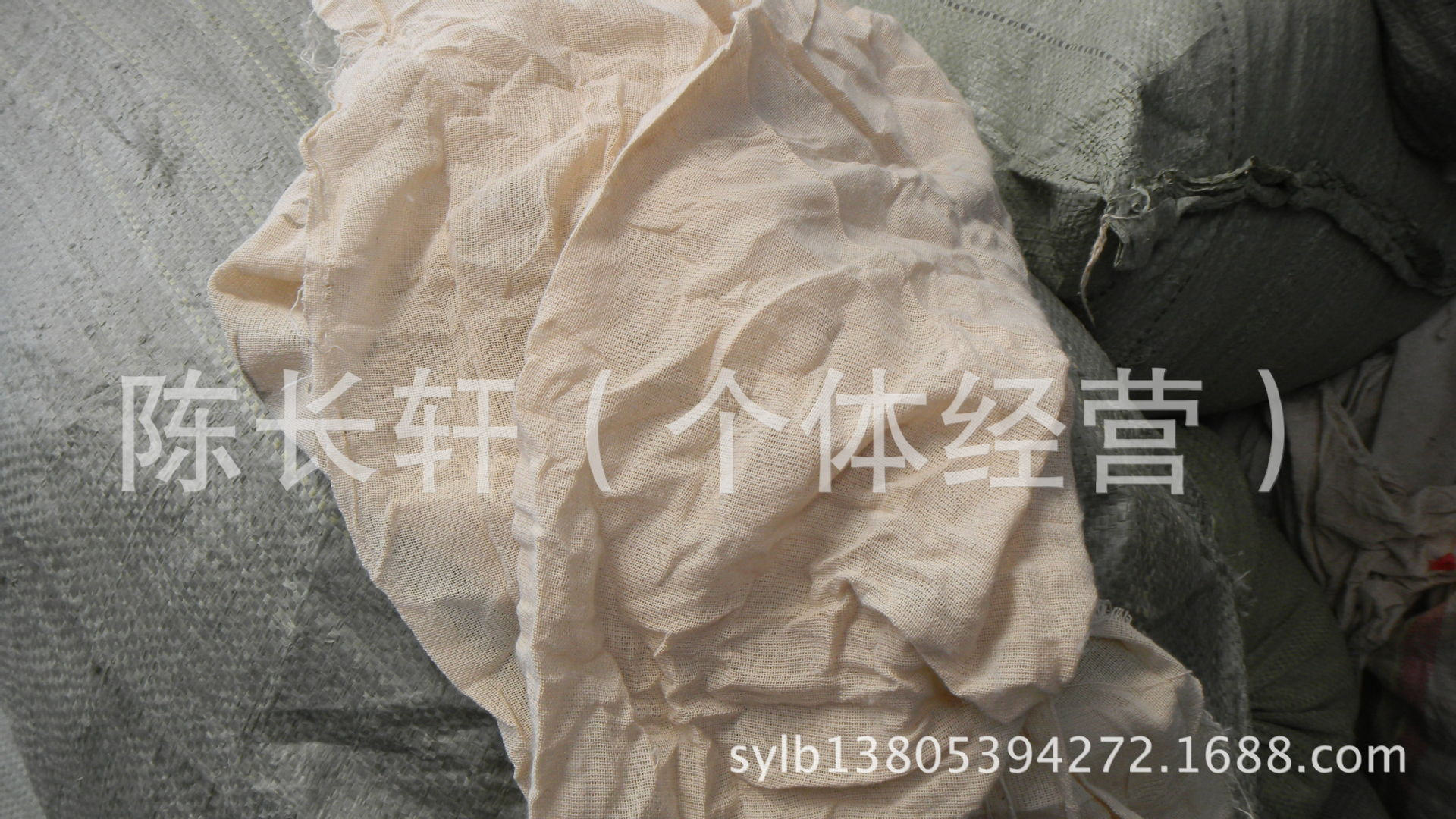 纯棉擦机布,工业抹布,纯棉包皮布