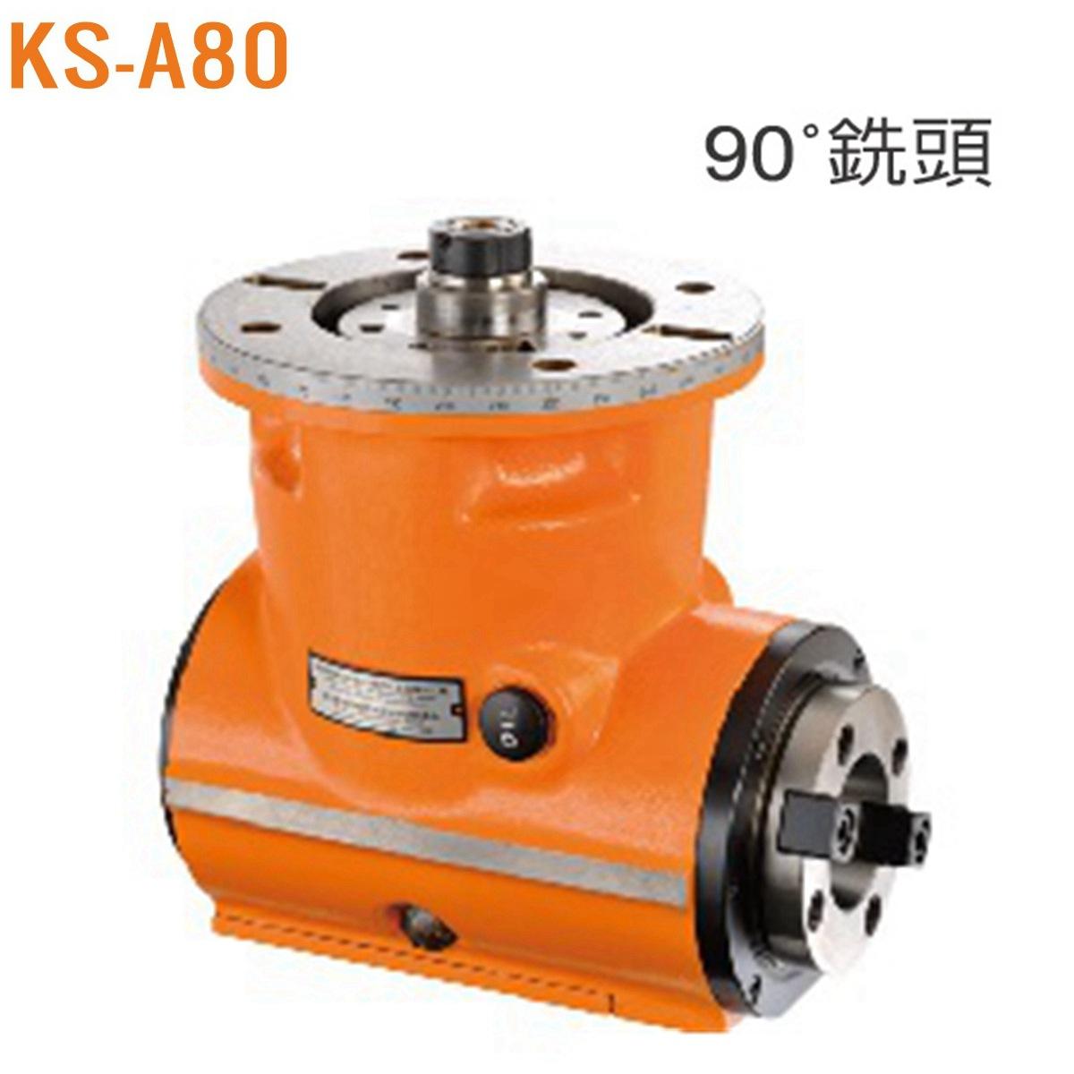 KS-A80图1