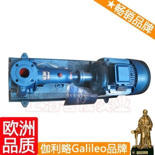 IH型不銹鋼化工離心泵