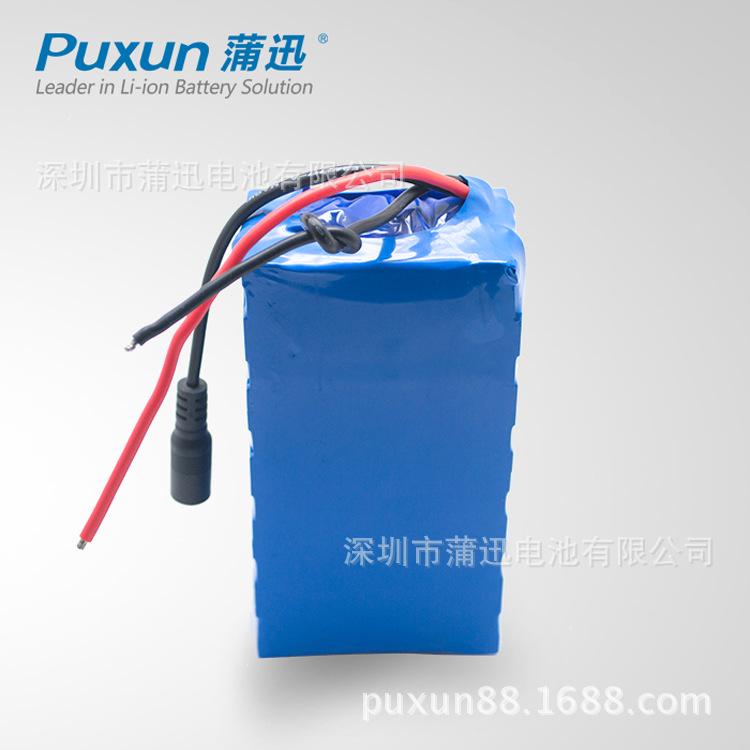 14.8V锂电池组 18650锂电池