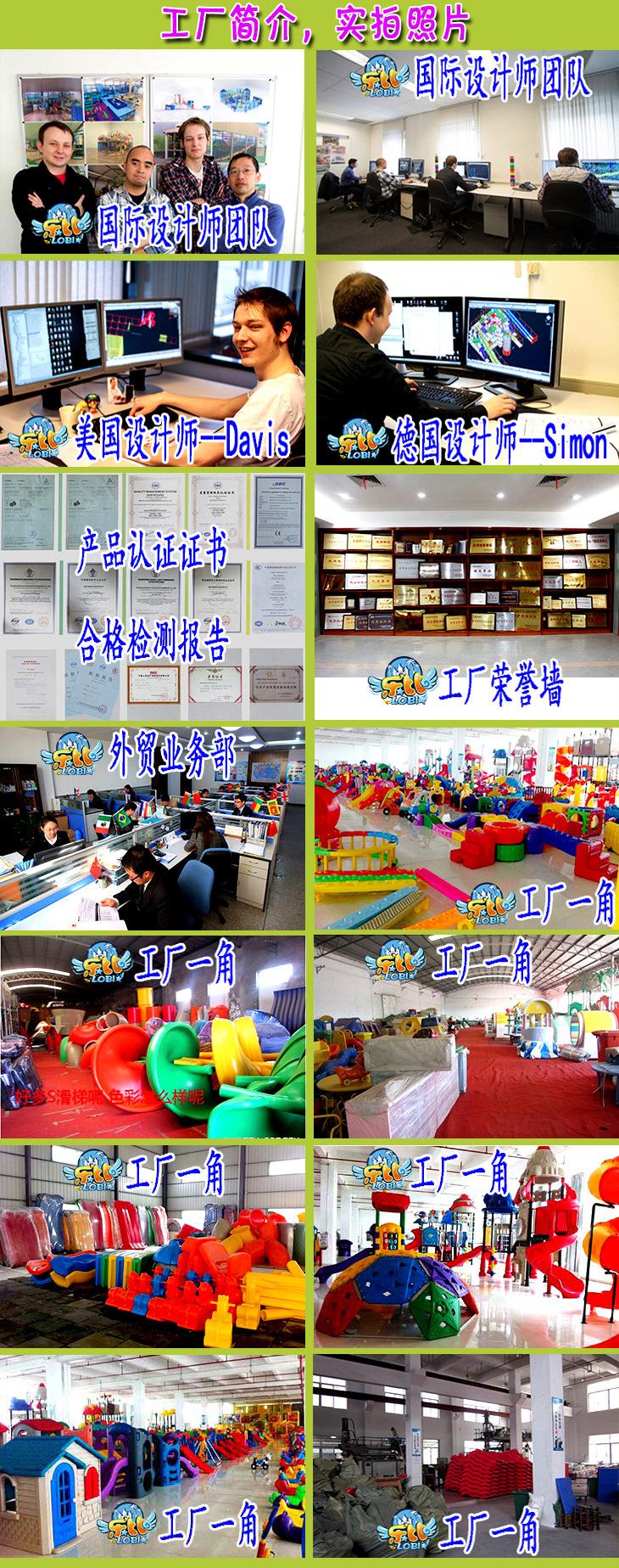 精做淘气城堡儿童乐园游乐场设备电动娱乐园设施品牌