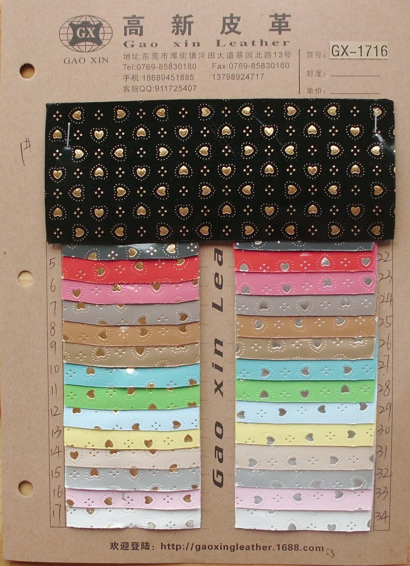 新款镜面烫金小桃心爱心PU皮革适用于电子包装皮革等其他皮革