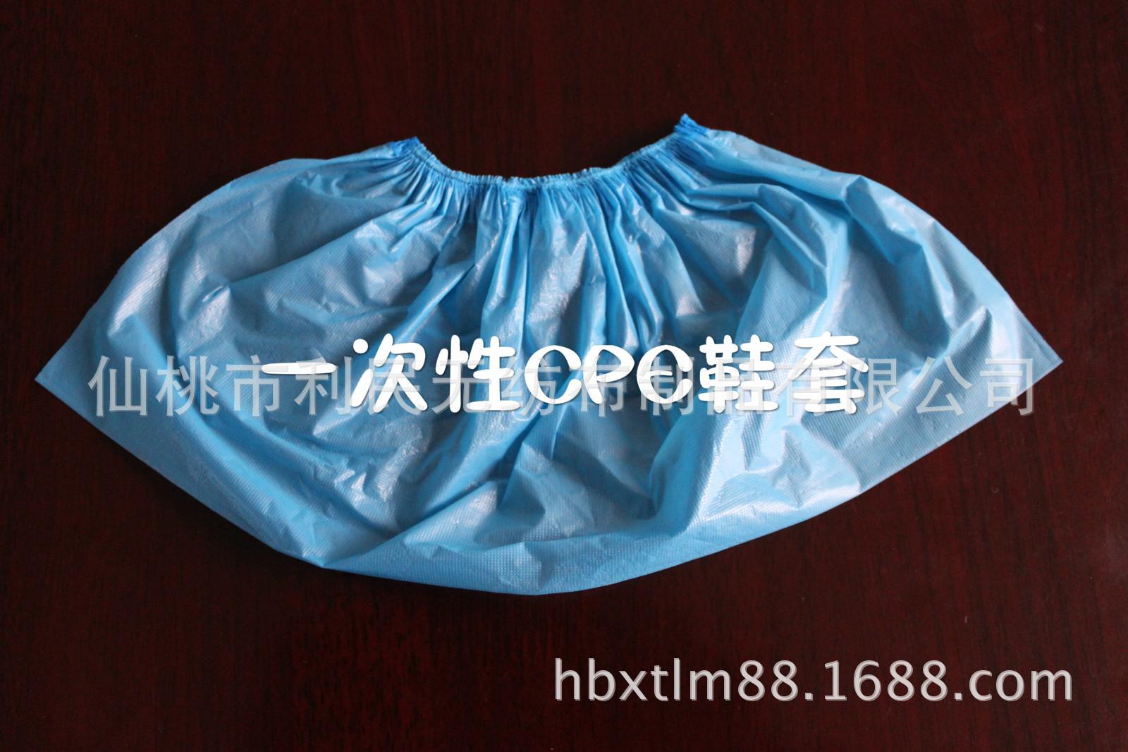 ***生产一次性塑料鞋套 CPE PE鞋套 家居无尘室样板房 清洁防尘