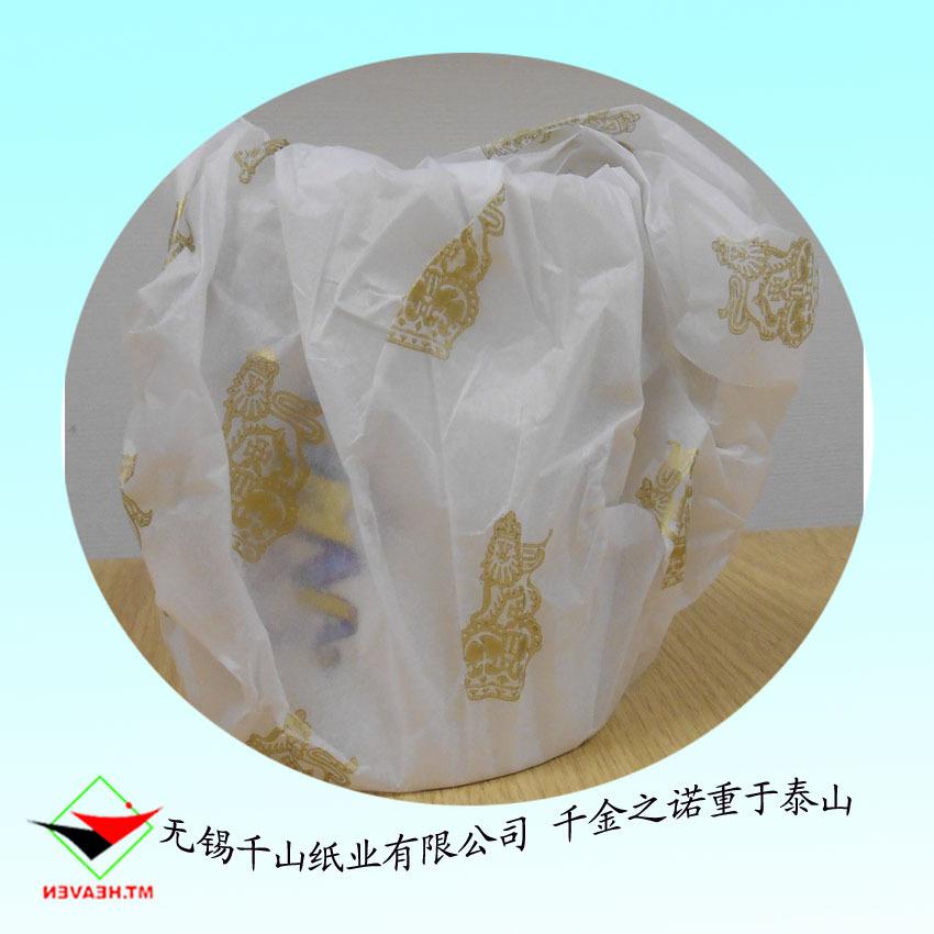 玻璃包装纸 定制印刷拷贝纸 玻璃纸 拷贝纸分切印刷