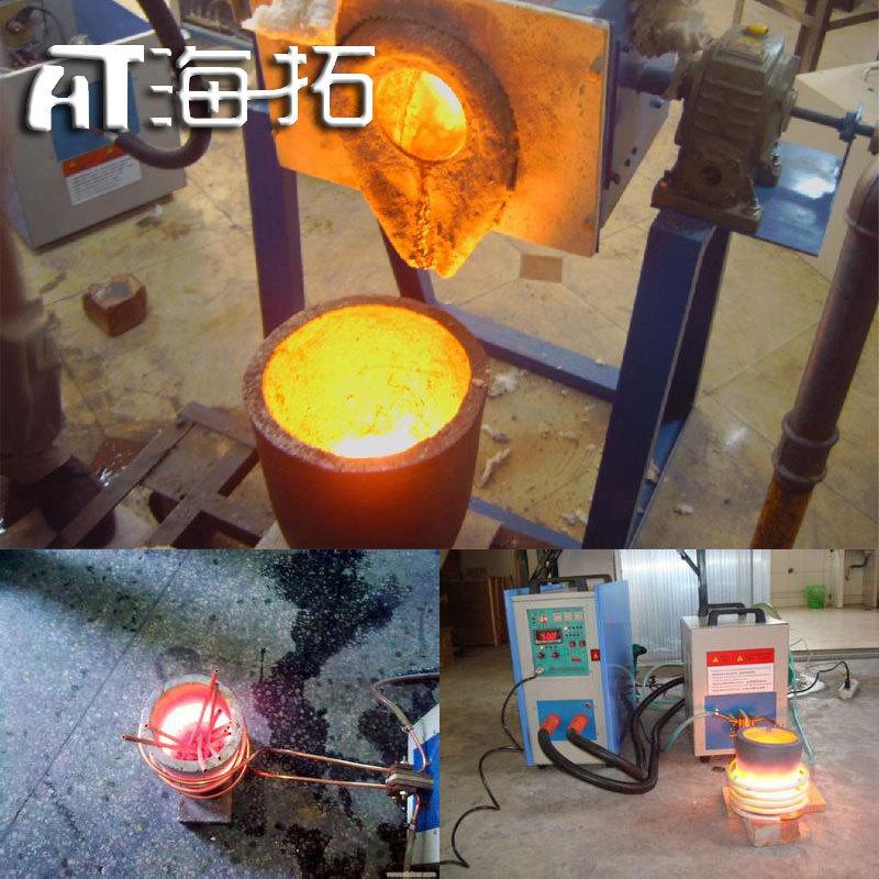 熔炼设备作业图