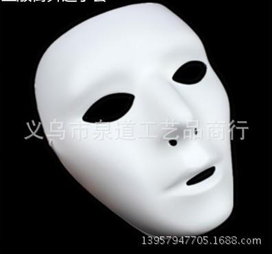 具 吸血鬼全脸面具 圣节道具骷髅德古拉 化妆舞会面具 恐怕面具