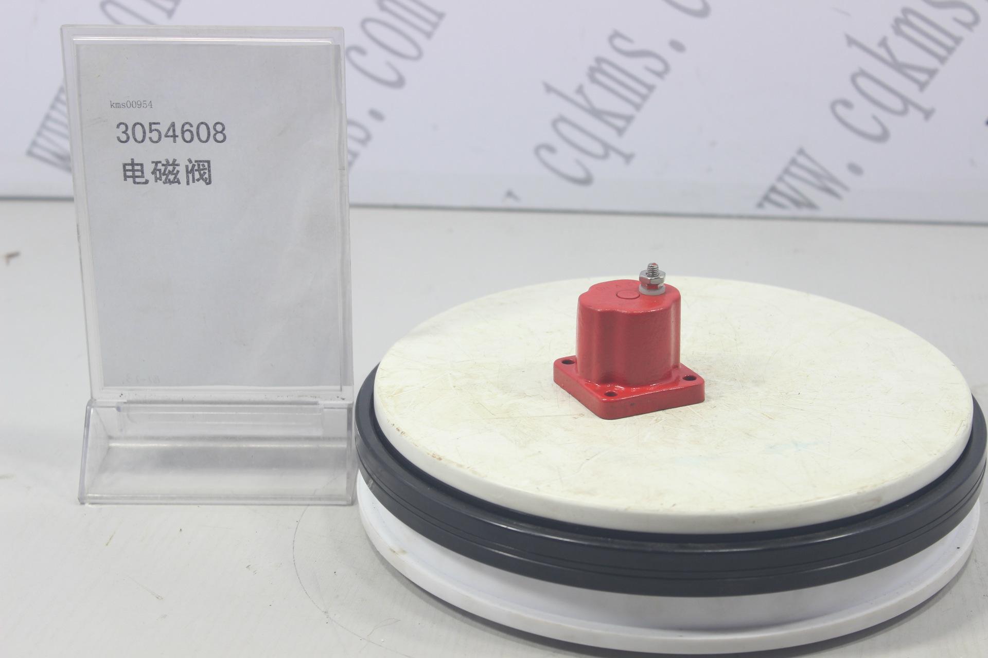 kms00954-3054608-电磁阀-用于N14康明斯发动机-N14--参考重量300-300图片4