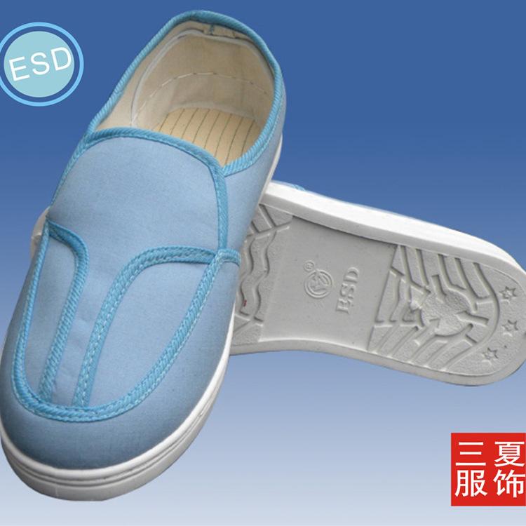 防静电PVC帆布满帮鞋