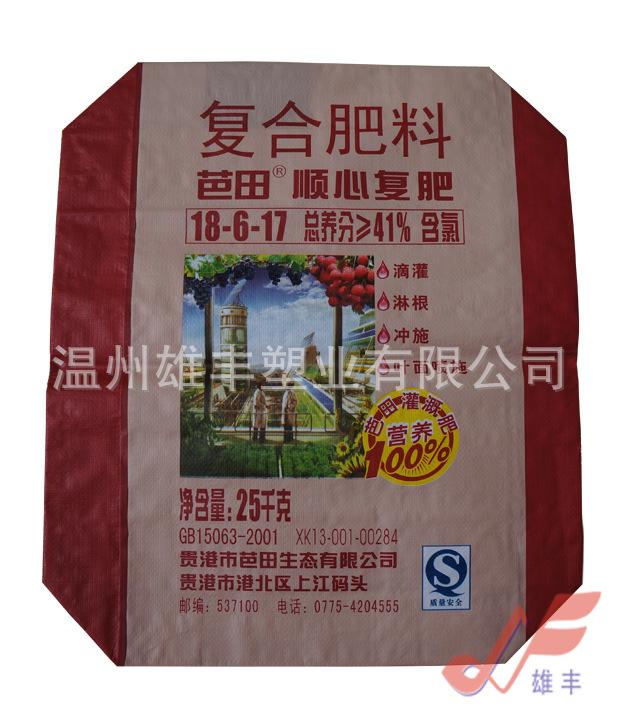 彩色印刷编织袋复合肥料方形阀口包装袋2 (1)