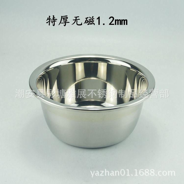 供应不锈钢特厚反边调料缸 加厚白金反边味斗 反边物斗加厚加深 -价