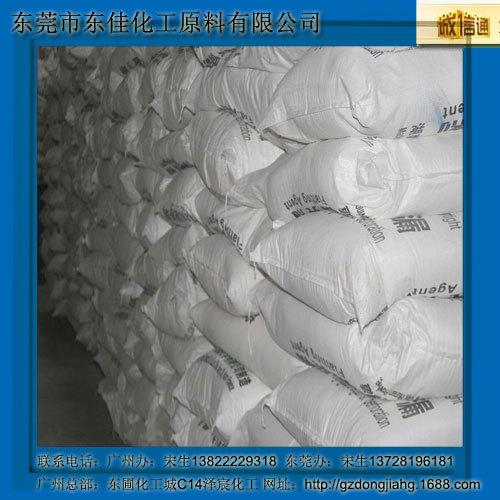 硬脂酸钠 20公斤/包