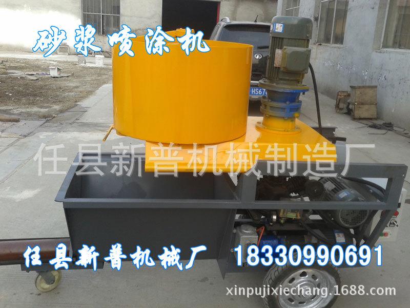 质量一流装修机械砂浆喷涂机配件、细节图片_4