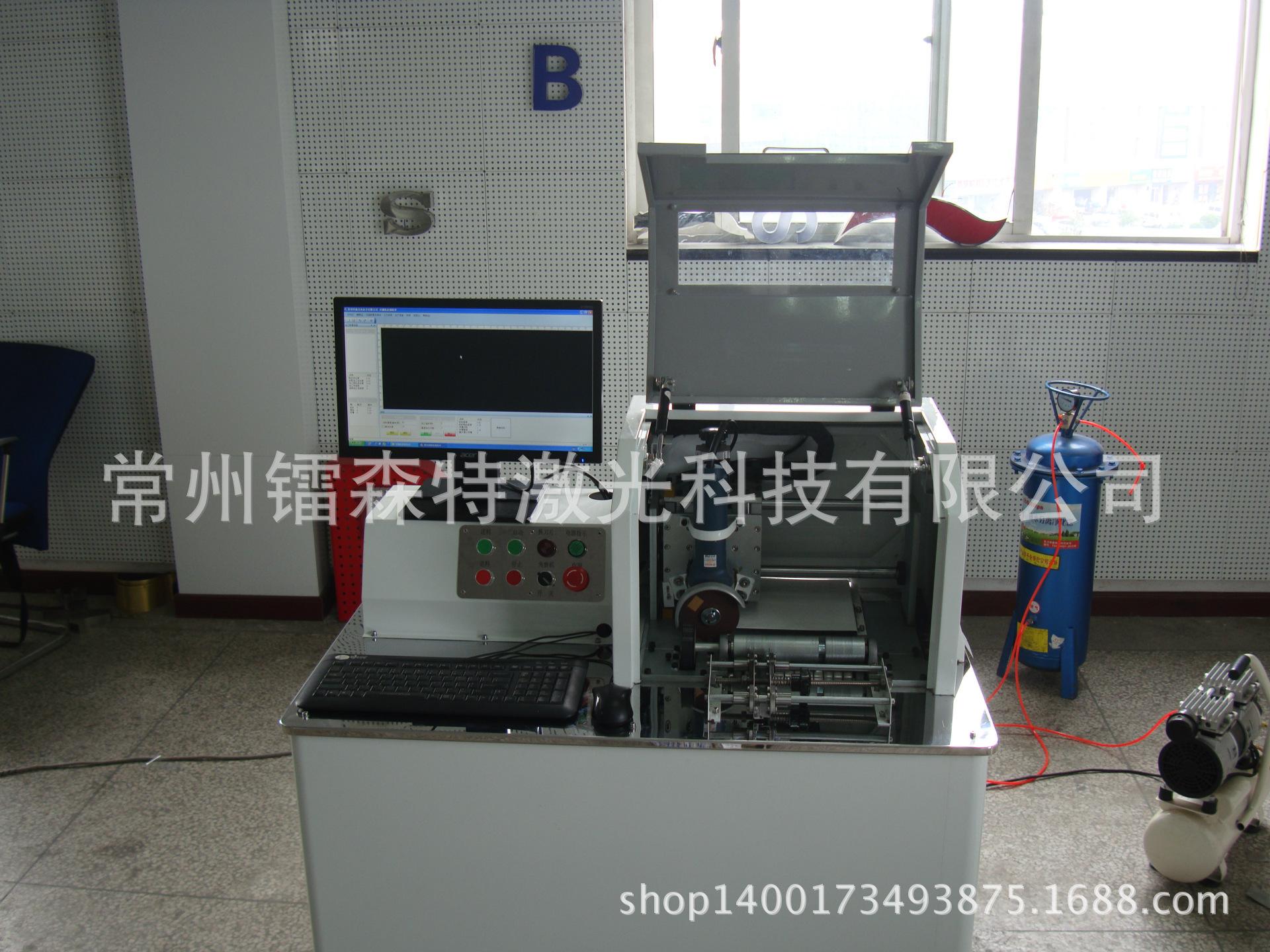 不锈钢发光字-数控开槽机-江苏常州镭森特厂家直销