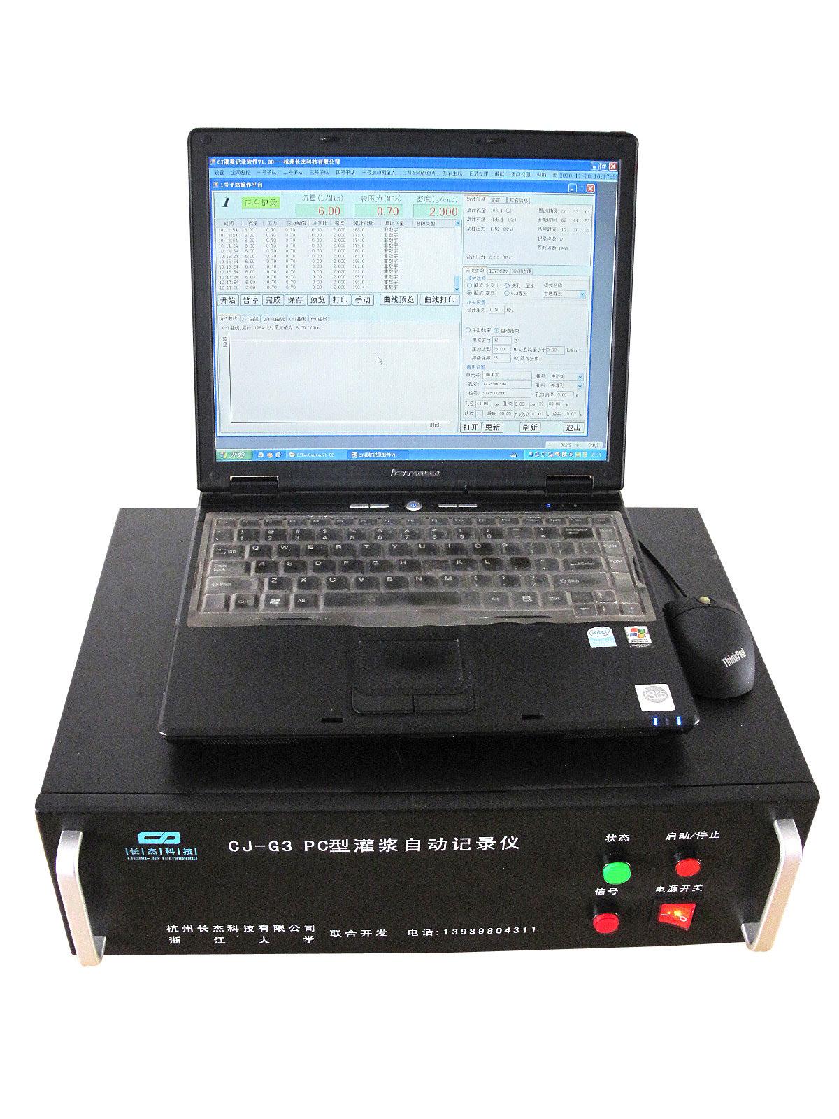 CJ-G3电脑型 灌浆记录仪 实时记录自动储存生成报表