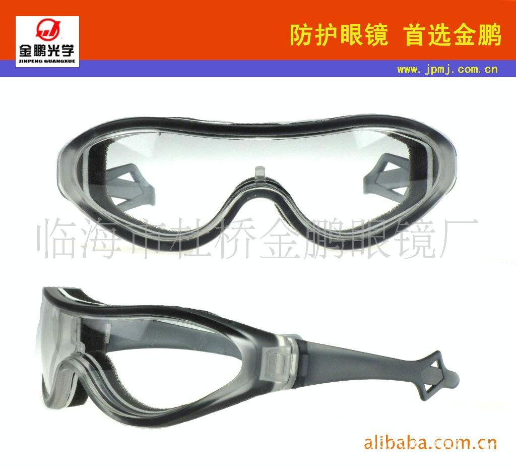 厂家供应新款防尘防护眼镜