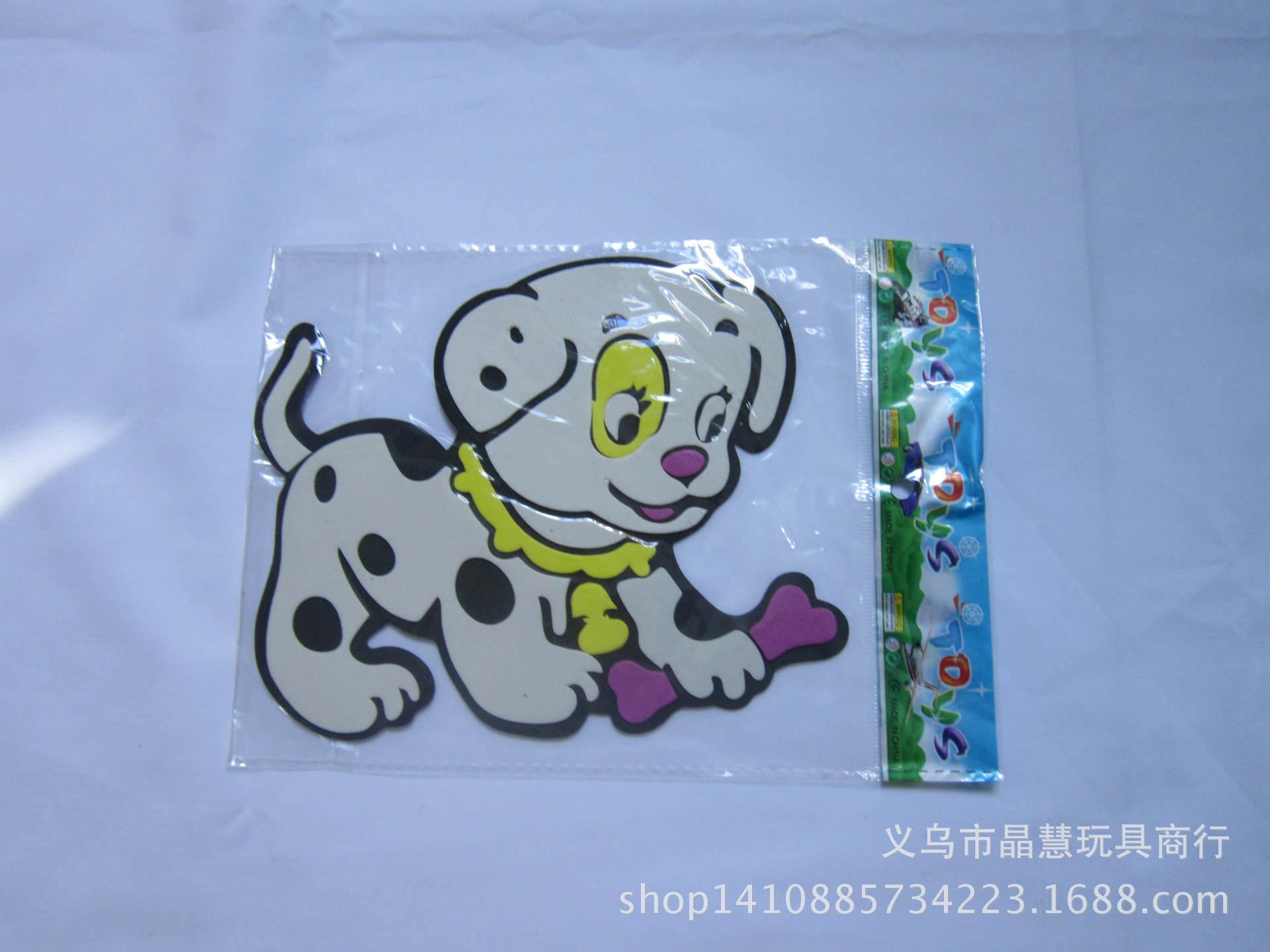 海绵卡通贴图 幼儿园装饰品动物墙贴EVA卡通墙贴泡沫贴画海绵卡通