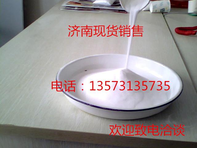 直供聚氯乙烯 sg 5pvc 厂家直供 聚氯乙烯 树脂粉SG 5 PVC 阿里巴巴