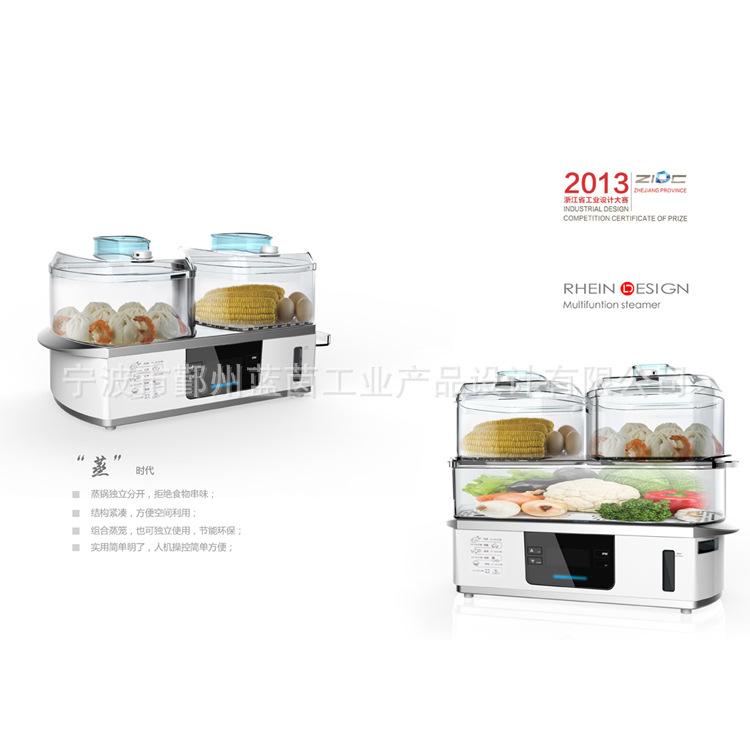 家用电器手持搅拌器外观设计公司 实用美观 创意家用电器产品设计图片