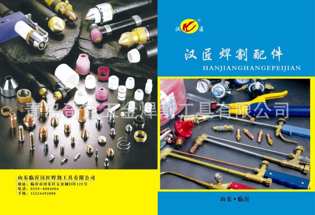 专业供应86-1 气刨钳 防烫电焊钳 新型电焊钳 厂家直销欢迎