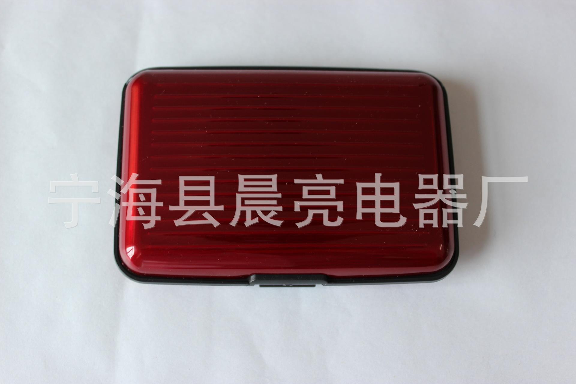 厂家 直销贴钻小卡包防水防磁金属卡包、铝制卡盒、名片盒