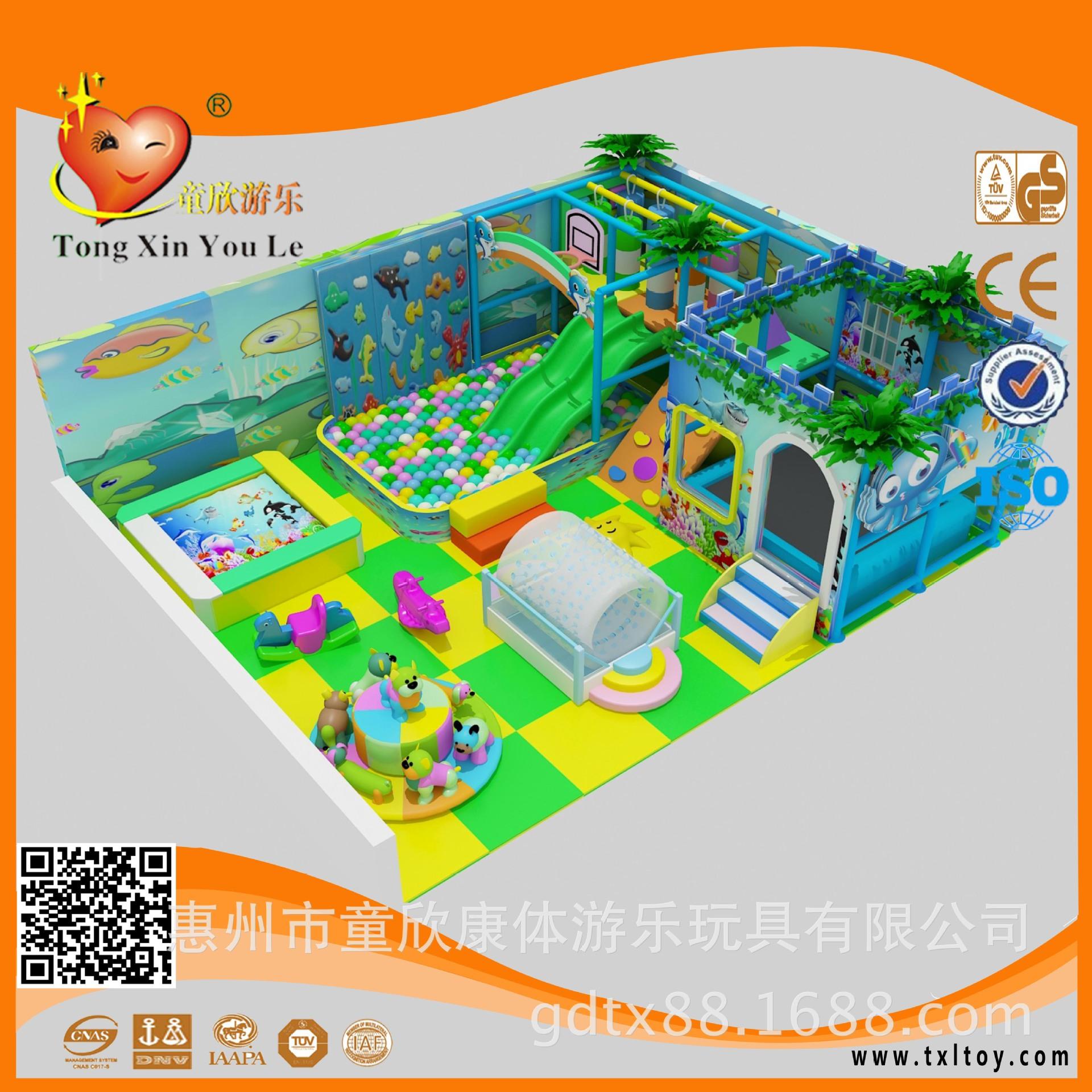 广州厂家生产室内淘气堡亲子乐园