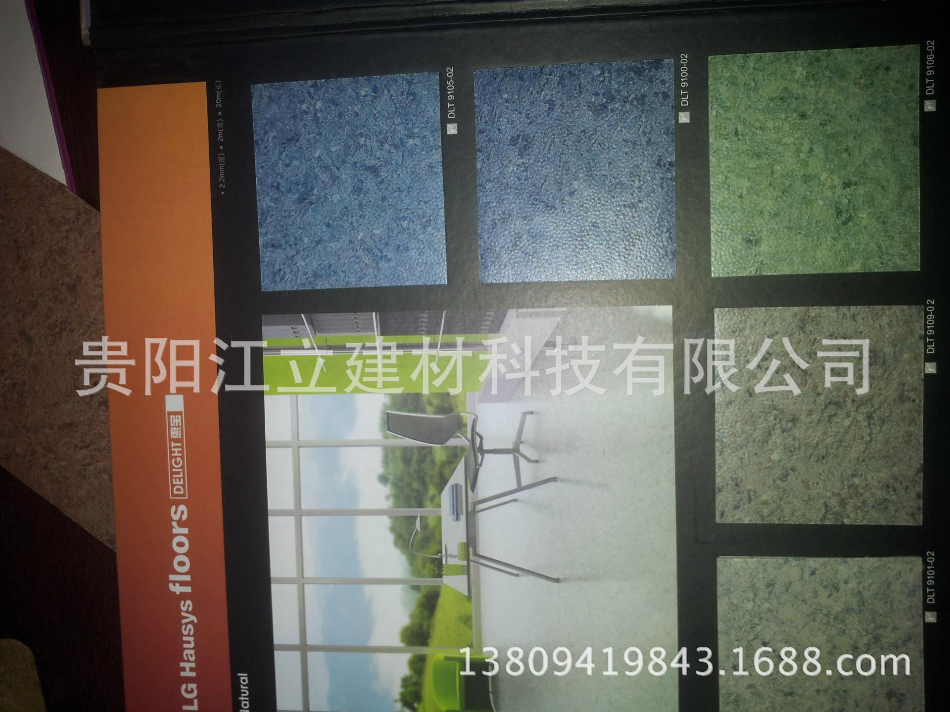 LG惠宝 (2)