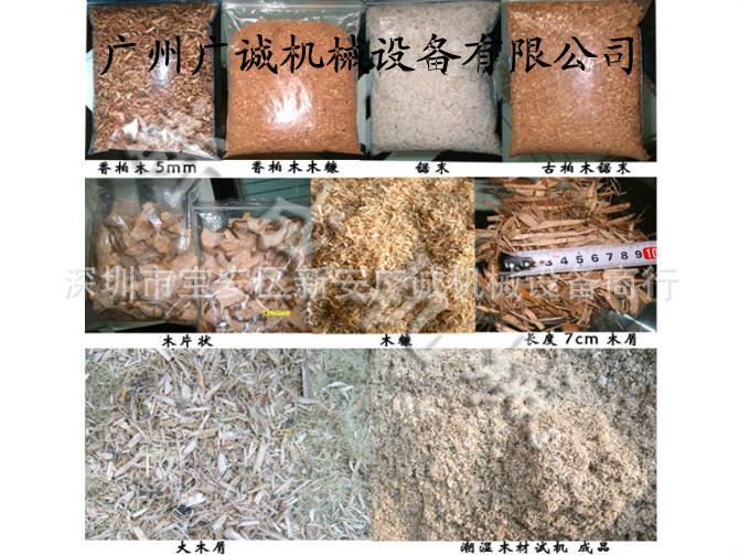 【广州大型木材粉碎机|大型树枝粉碎机|大型湿木粉碎