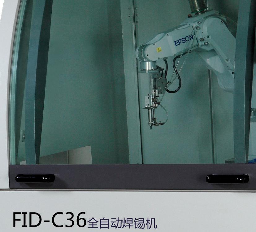 自动焊锡机_工业安全级别玻璃视窗FIC-C36