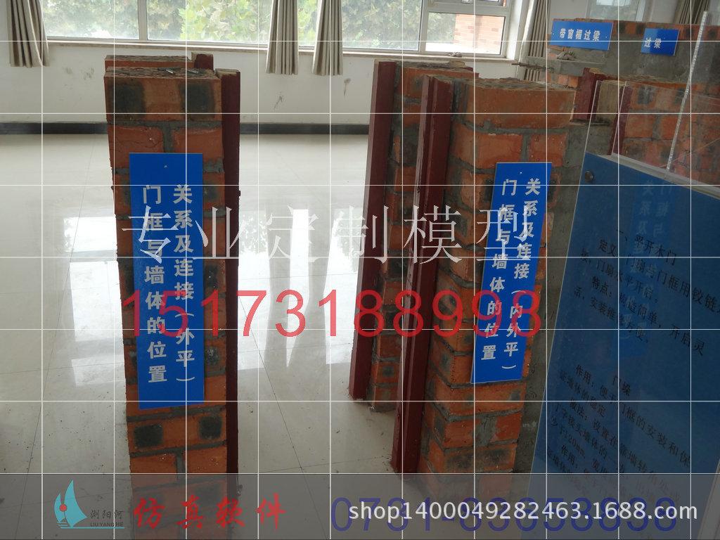【北京建筑施工模型正圆柱的投影房地产培训】湖南正
