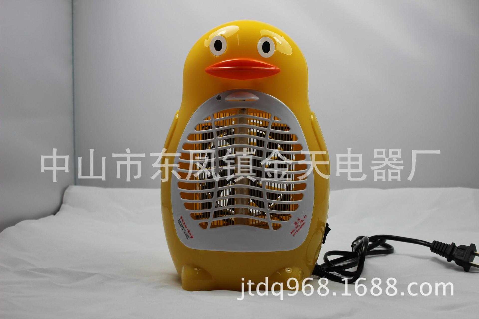 灭蚊灯灭蚊器驱蚊电子式灭蚊家用电蚊产品