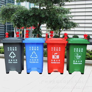 厕所垃圾入桶标语_挂桶式垃圾车报价 挂桶式垃圾_垃圾桶的桶怎么