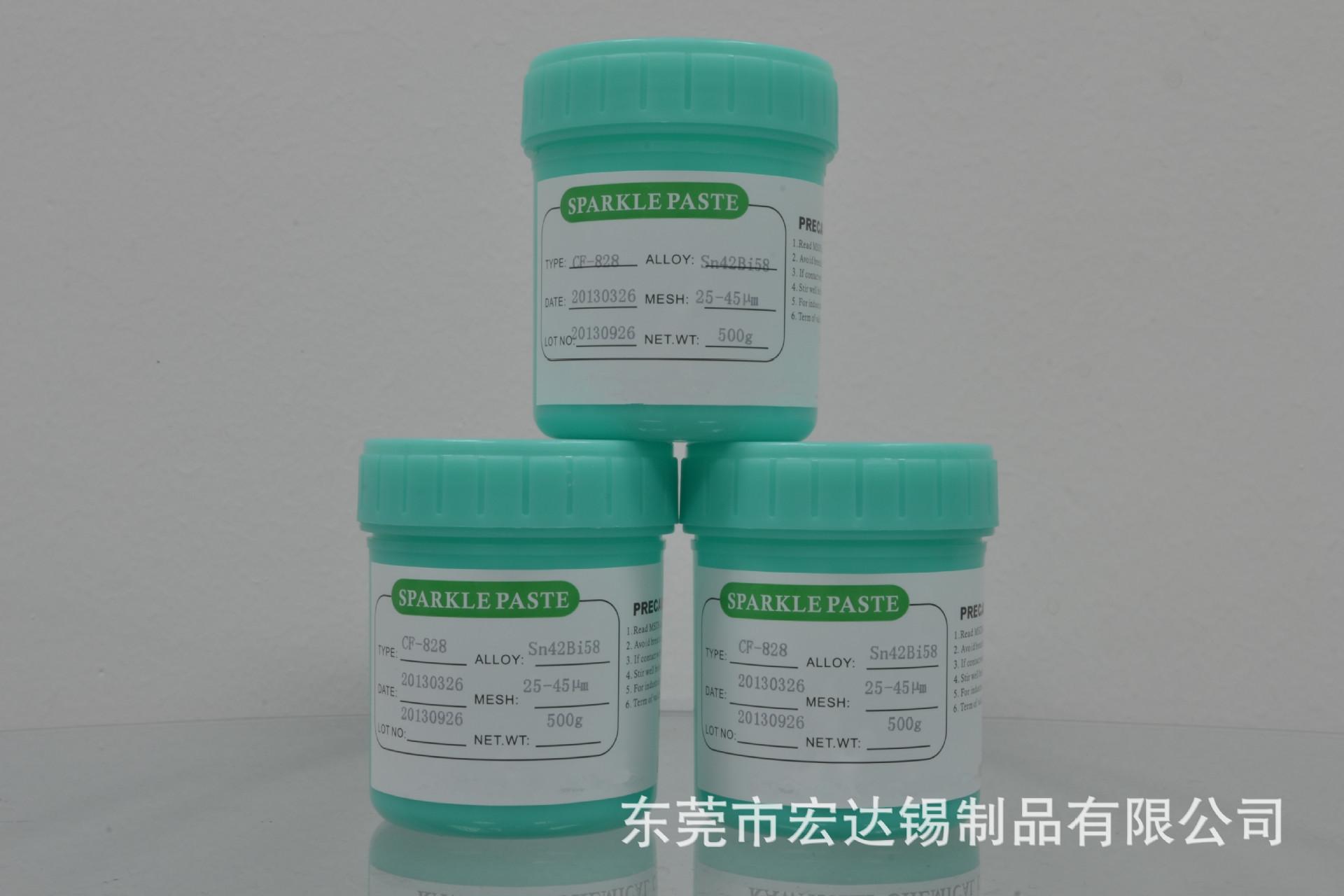 宏达锡膏 LED专用低温环保无铅锡膏sn42bi58 中温锡膏 焊接好