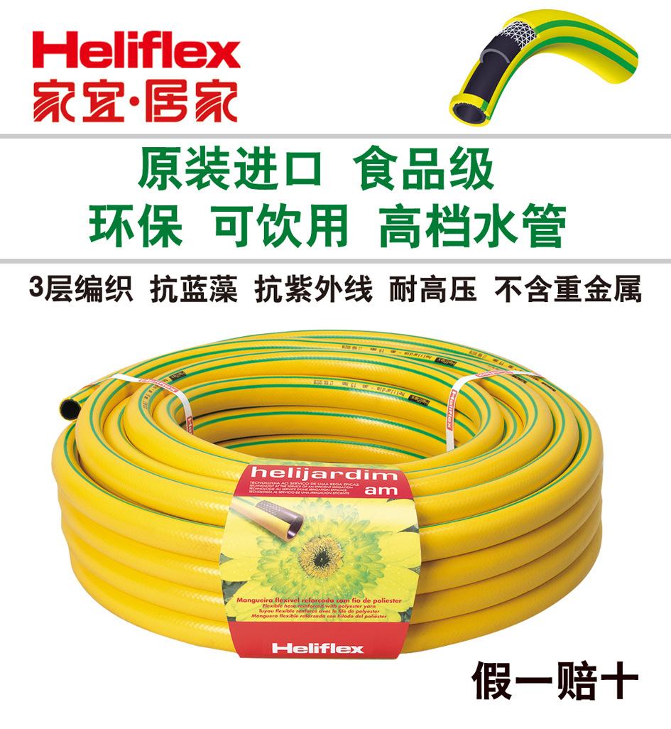 特价原装进口***4分水管110200 食品级 环保 耐高压 抗紫外线