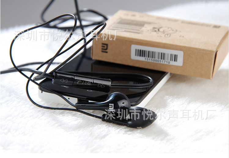 小米线控耳机 小米耳机 红米note耳机 3 线控 耳塞式耳麦 阿里巴巴图片