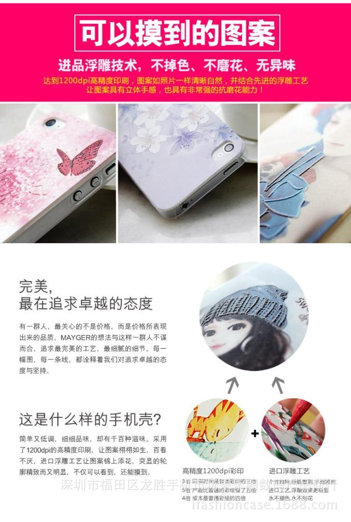 Ốp lưng họa tranh sơn dầu iphone 5S, iphone 6