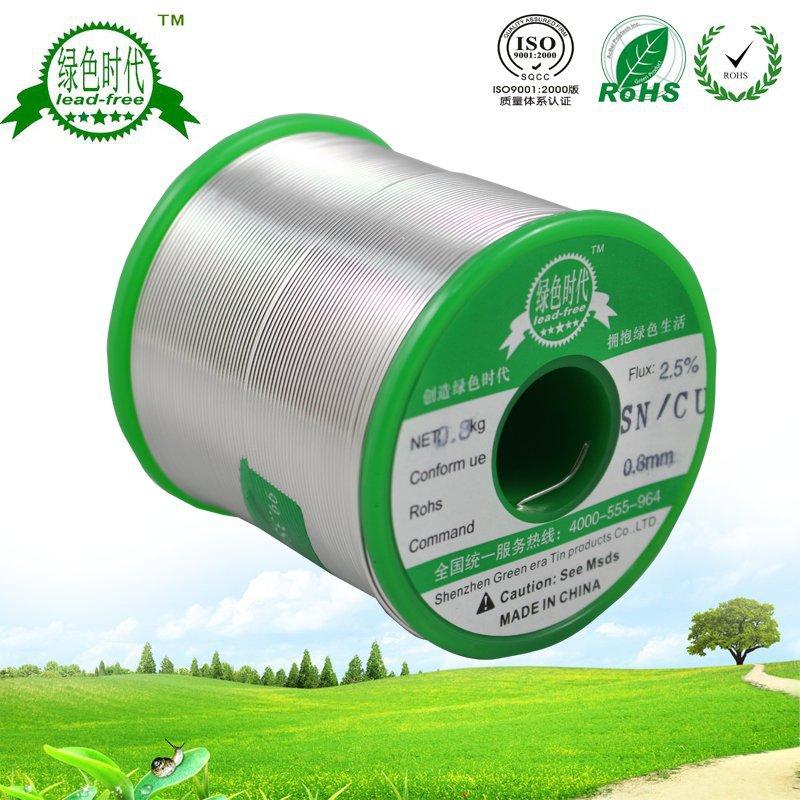 H 绿色时代 产品图片 品牌宣传 新建文件夹 (2) - w