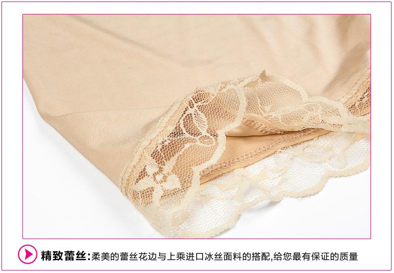 Quần mặc trong váy chân quần phối ren thun lạnh