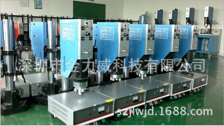 超声波塑胶焊接机 低价供应超声波塑胶焊接机,二手超声波焊接机,有图片