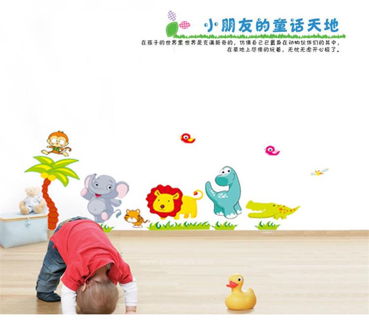 幼儿园玻璃门窗动物世界墙贴画儿童卧室客厅可移除墙贴纸AY753 墙